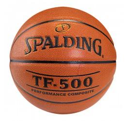 Spalding TF500 Size 7 Indoor